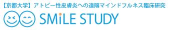 SMiLE STUDY(スマイルスタディ)
